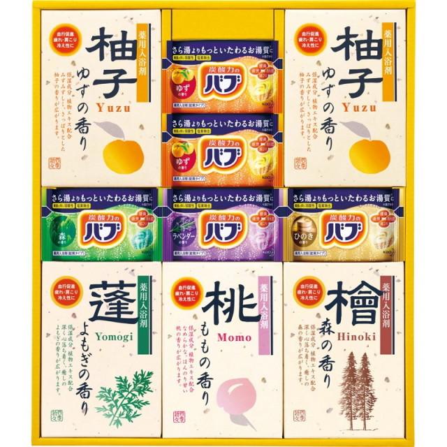 【送料無料】四季折々 薬用入浴剤セット L5177-608