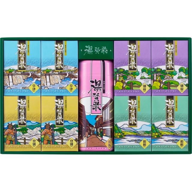 【送料無料】薬用入浴剤 湯・賛歌ギフト L5181-618
