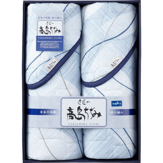 【送料無料】高島ちぢみキルト敷パット2P L5197-528
