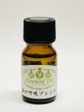 エッセンシャルオイル(森の呼吸ブレンド) 10ml