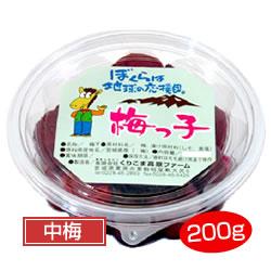 梅っ子(中梅) 200g