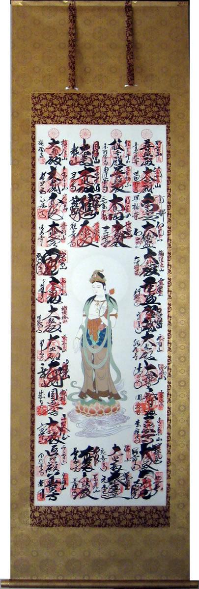 尺五サイズまで・合金襴奈良蜀江茶に臙脂・仏表装
