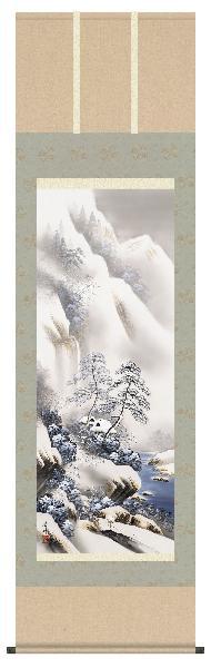 掛け軸 雪景幽谷 小林秀峰