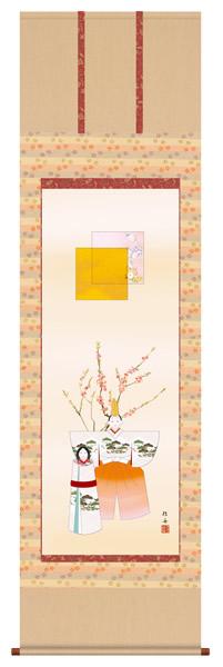 掛け軸 立雛 長江桂舟 金襴小紋 尺五