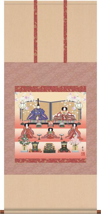 掛け軸 段飾り雛 伊藤 香旬 尺五