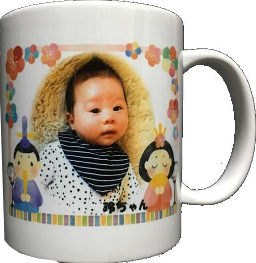 ひな祭りマグカップ