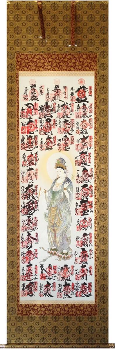 尺五サイズまで・合金襴奈良蜀江紺・仏表装
