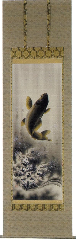 加納祥仙 出世鯉 尺五