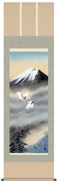 掛け軸 富士飛鶴 鈴村秀山