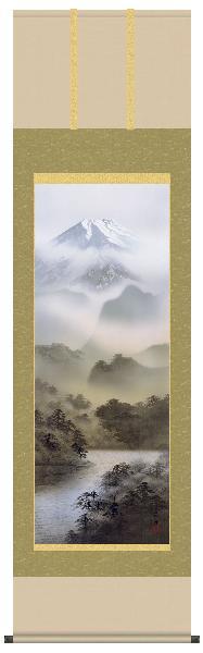 掛け軸富士閑景 稲葉苑舟