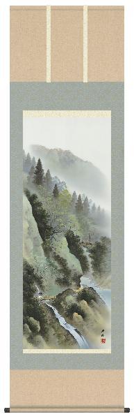 掛け軸 山河水明 小林秀峰