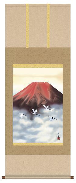 掛け軸 赤富士飛翔 宇田川彩悠