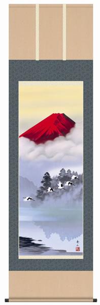 b-025 赤富士飛翔 鈴村秀山