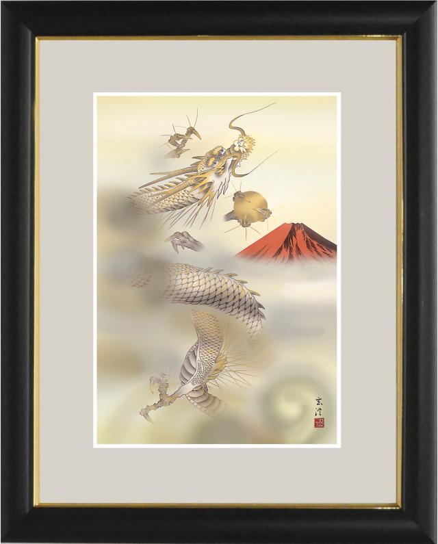 赤富士昇龍図 清水玄燈