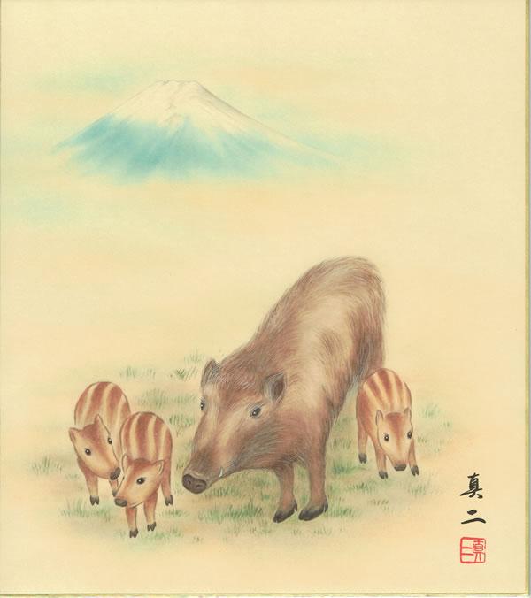 干支色紙 『亥』 No.2 富士山と親子猪