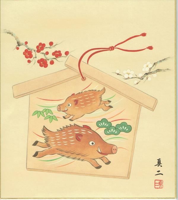 干支色紙 『亥』 No.3 絵馬