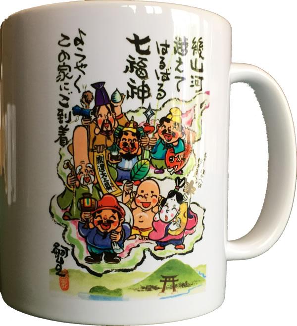 マグカップ七福神来迎図