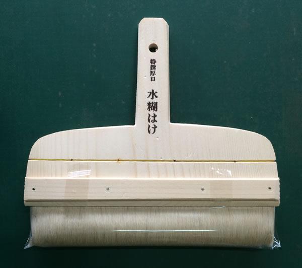 中国製白毛糊刷毛厚口