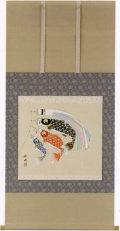 鯉のぼり 奥田吟水 尺八横