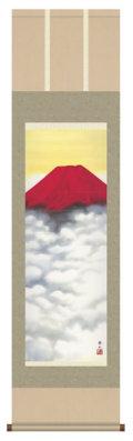 掛け軸 赤富士
