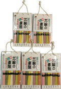 七福素麺 5個セット