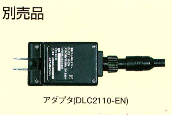 DLC2110-ENアダプタ
