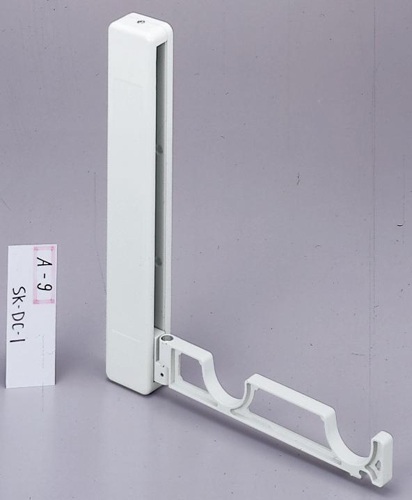 室内物干金物(横付型)2個セット SK-DC-1