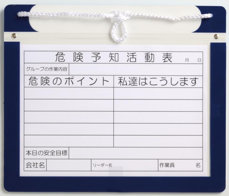 エコマグネットボードA4ヨコ