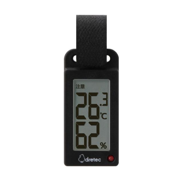 【法人様限定商品】ポータブル温湿度計 ブラーム N18-42