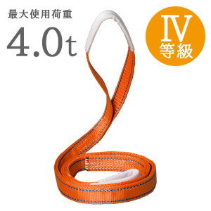 インカ リフティングスリング JIS 4E-100×10m