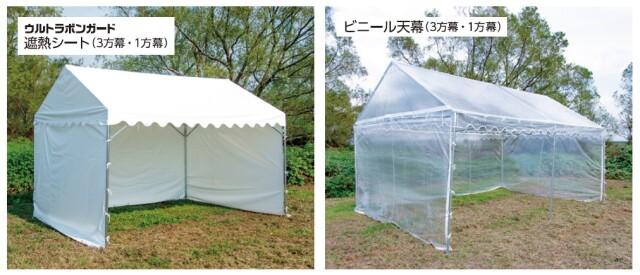仮設テント mori-0007