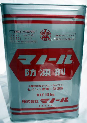 マノール防凍剤  塩化カルシウムタイプ