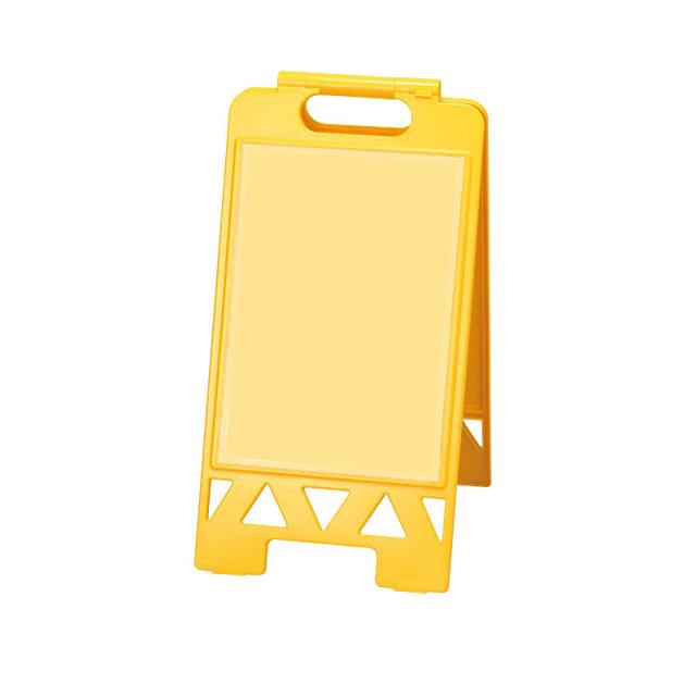 フロアユニスタンド A3透明ポケットタイプ (片面表示)