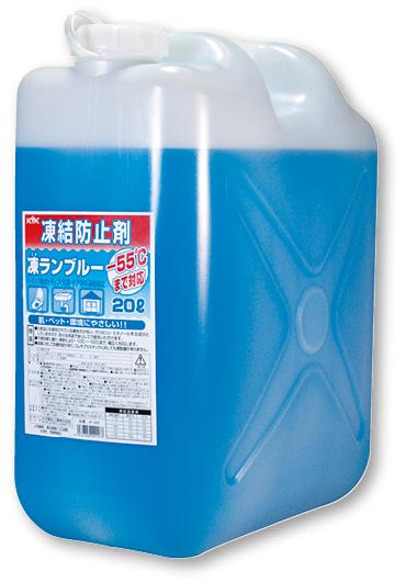 住宅用不凍液 凍ランブルー 20リットル【884-013】