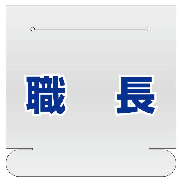ヘルタイ用ネームカバー