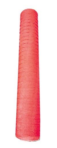 ネットフェンス(フェンスネット) 1.5m×50m巻