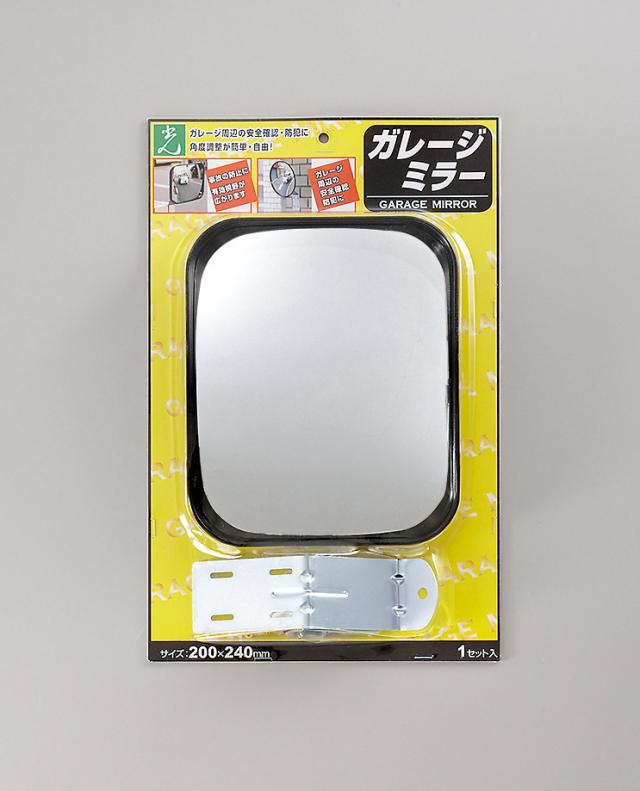 ガレージミラー角型 220×240mm[GM-224]