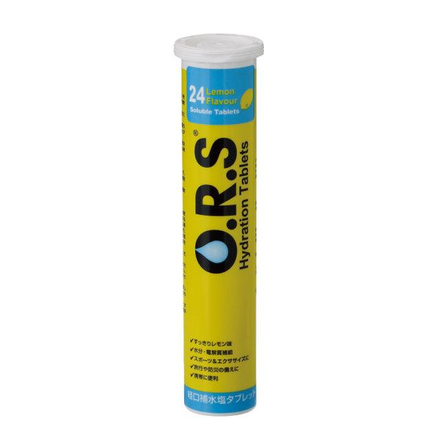 【8/17以降出荷】HO-1161 O.R.S経口補水塩タブレットレモン