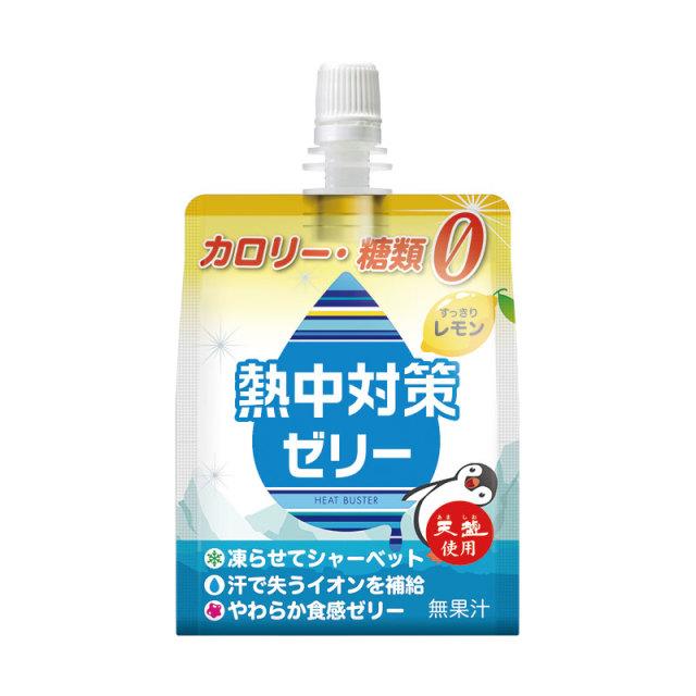 【8/17以降出荷】HO-2803 熱中対策ゼリー レモン味(30袋入)