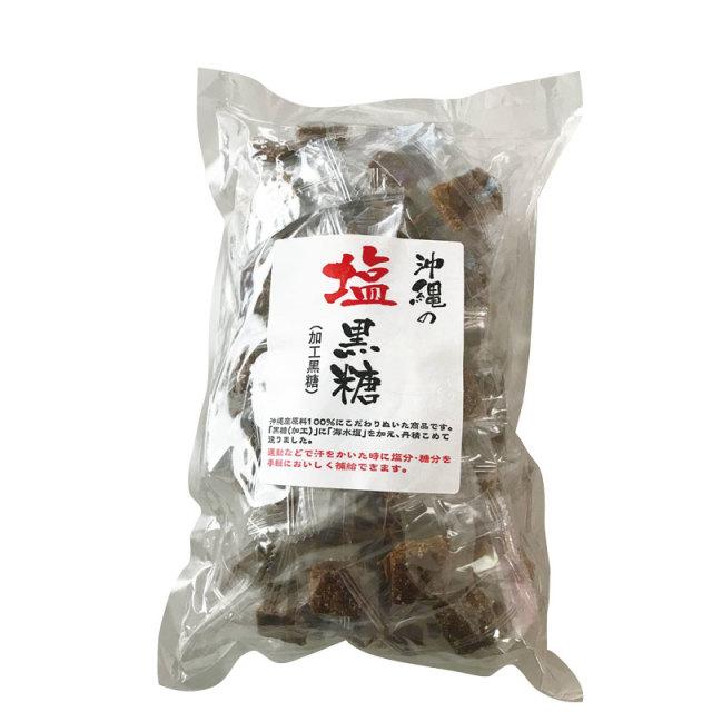 【8/17以降出荷】HO-352 塩黒糖(加工黒糖)個包装タイプ 500g