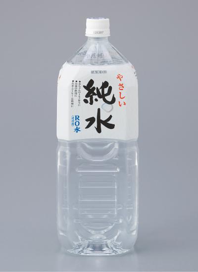 【8/17以降出荷】HO-85 純水2L 6本入