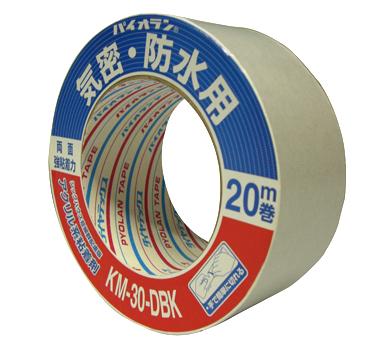 気密テープ(両面)KM30DBK