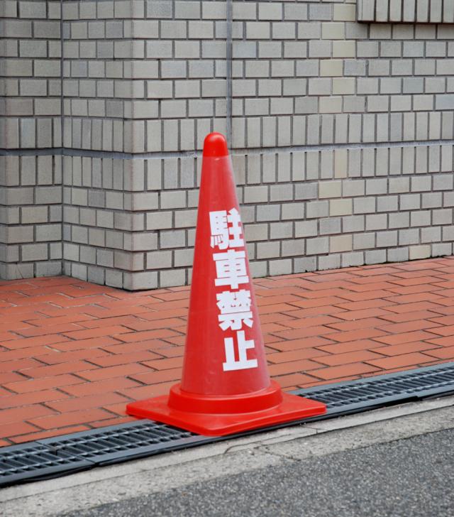 カラーコーン用透明カバーサイン(カラーコーン70cm用)