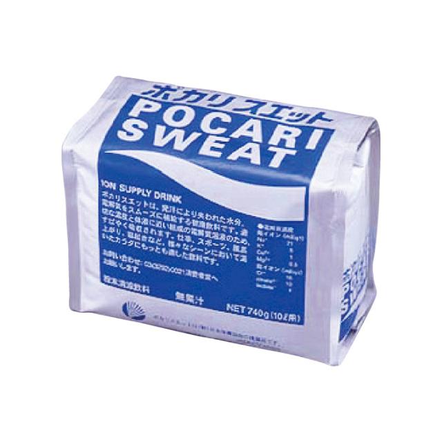 【法人・個人事業主様限定】N11-05 ポカリスエット粉末10L用(10L用×10袋)(1000004)