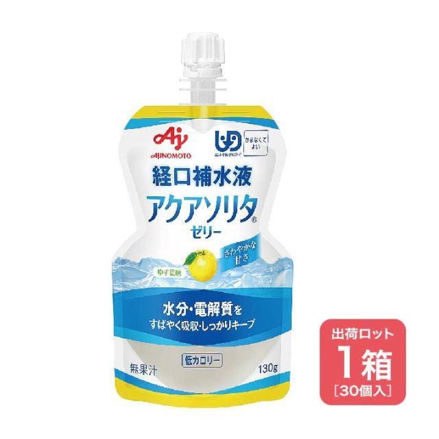 【法人・個人事業主様限定】N16-04 アクアソリタゼリーゆず風味30個入り(1000133)