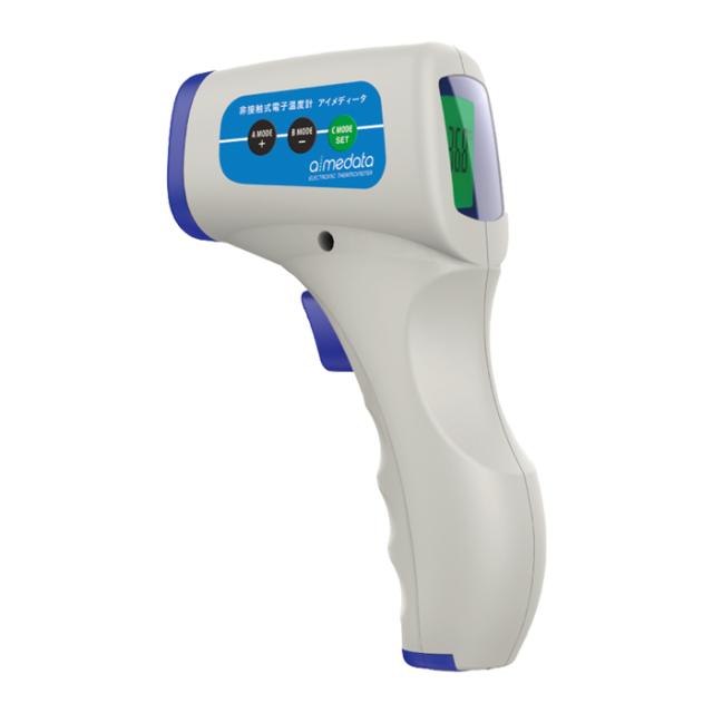 【法人・個人事業主様限定】N20-84 非接触式電子温度計アイメディータ