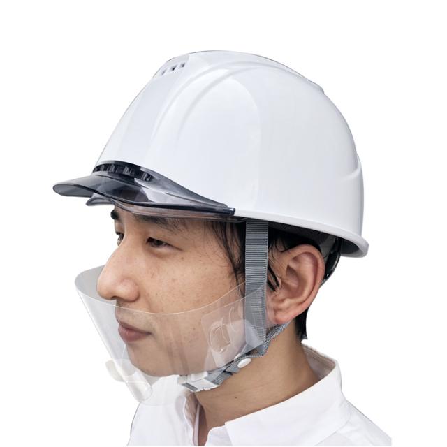 【法人・個人事業主様限定】N20-91 ヘルメット用マウスシールド 10枚 1組
