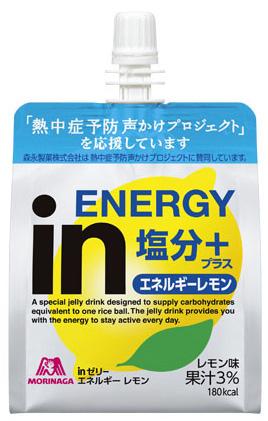 【法人・個人事業主様限定】inゼリー エネルギーレモン (30袋入) N21-13