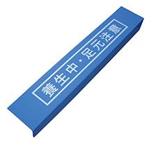 【法人・個人事業主様限定】カマチマン N51-001(10枚セット)