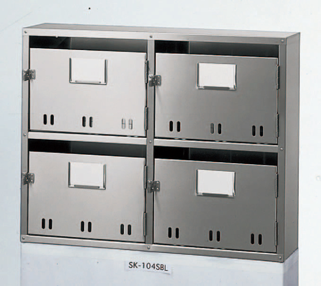 BL集合郵便受箱(SA型) SK-104SBL